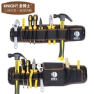 金騎士工具腰包帆布加厚大工具袋多功能小號...