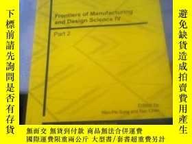 二手書博民逛書店Frontiers罕見of Manufacturing and
