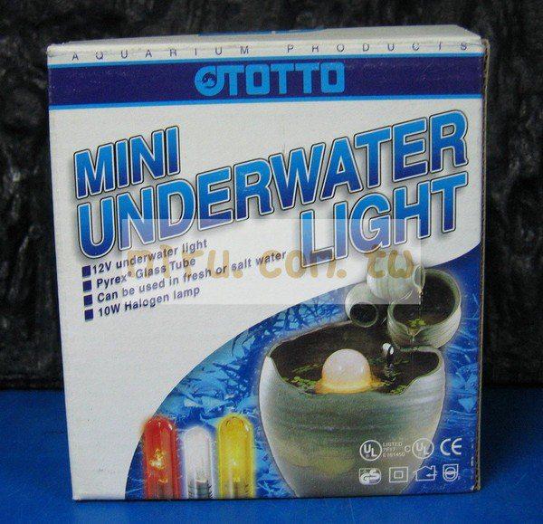【西高地水族坊】OTTO奧圖 水中造景燈(水中燈)附2色燈罩
