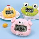 鬧鐘 卡通計時器提醒器學生學習可愛做題倒廚房定時器磁吸電子鬧鐘秒表 全館免運