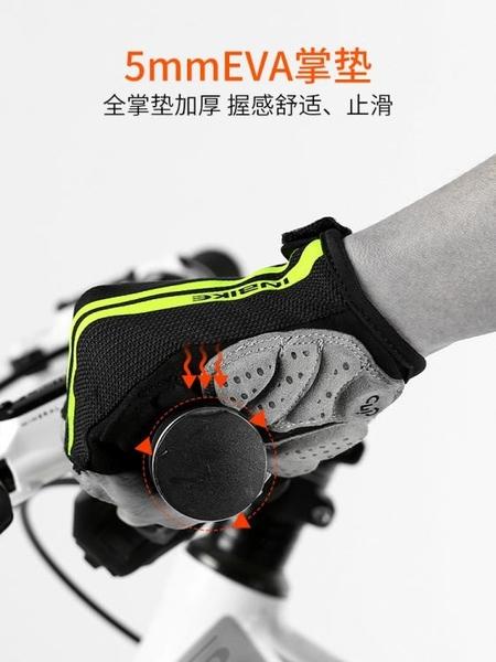 inbike春夏季騎行手套加厚掌墊半指透氣短指自行車山地車裝備男女
