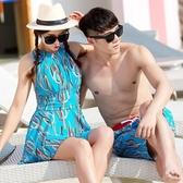 連身泳衣-夏日海灘優雅圓領裙式泳裝3色73mc7【時尚巴黎】