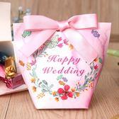 喜糖盒 韓式婚禮婚慶回禮伴手禮結婚糖果盒創意喜糖回禮盒粉色盒子