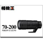 Nikon Z 70-200mm F2.8 VR S 公司貨