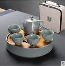 【04汝窯手繪樹枝壺】汝窯功夫茶具套裝汝瓷整套旅行茶具茶壺茶杯陶瓷茶盤