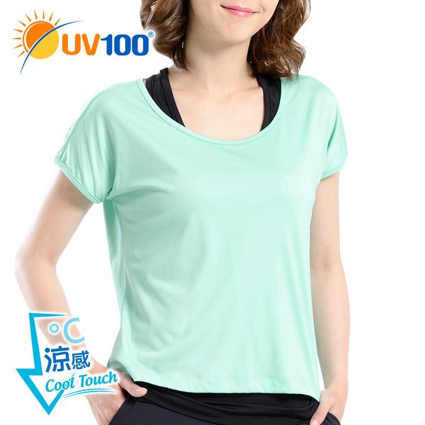 UV100 防曬 抗UV-涼感寬版連袖運動衣-女