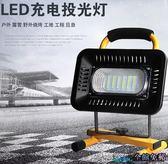 露營帳篷燈 LED充電投光燈戶外帳篷露營野營擺攤手提家用應急馬燈電量顯示 igo  玩趣3C