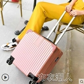小型行李拉桿箱20寸簡約男女輕便鋁框旅行密碼登機箱 【極速出貨】