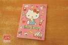 Hello Kitty 凱蒂貓 大容量便利貼+便條紙 MEMO紙 摸臉 958714