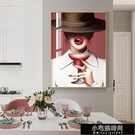 屏風 現代輕奢玄關裝飾畫抽象人物美女走廊過道掛畫別墅餐廳客廳壁畫  【全館免運】