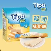 Tipo 起司威化餅 180g【33039】