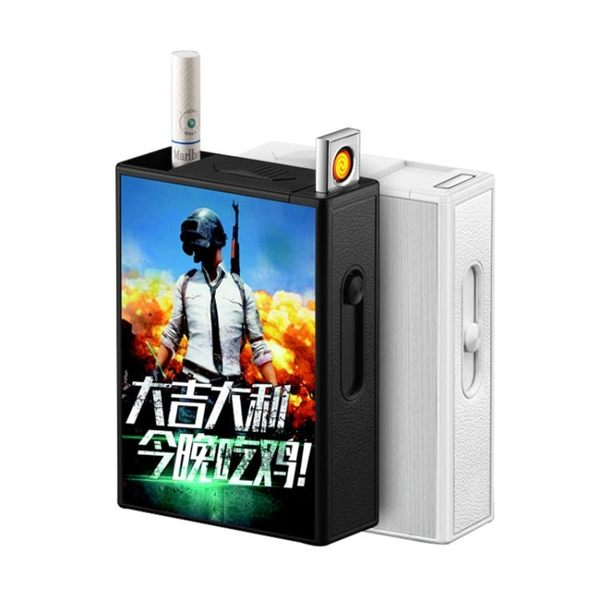 香菸盒 充電打火機男煙盒一體 20支裝煙盒 電子點煙器超薄防風個性定制
