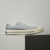Converse Chuck 70 OX 男女鞋 灰藍 低筒 百搭 休閒鞋 170555C