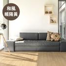 木質 韓國 地磚 地板 木紋地板 防滑耐...
