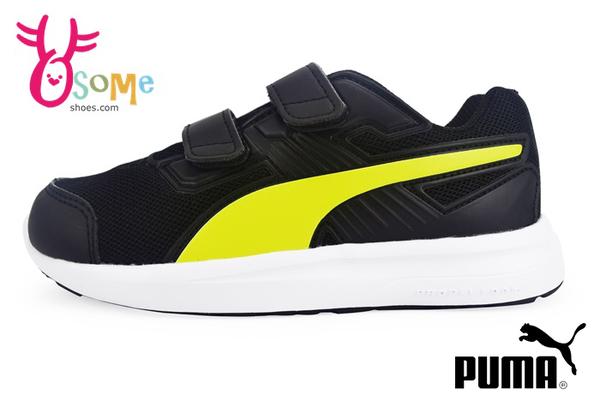 PUMA童鞋 男童運動鞋 跑步鞋 透氣 輕量 Escaper Mesh V 慢跑鞋 零碼出清 J9504#黑黃◆OSOME奧森鞋業