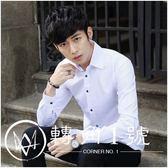 秋季白襯衫男士長袖襯衣修身韓版青年純色休閑寸衫男上班職業工裝