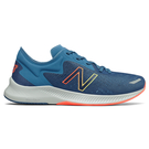 New Balance 2E 寬楦 男鞋 慢跑 輕量 緩震 網布 藍【運動世界】MPESULP1