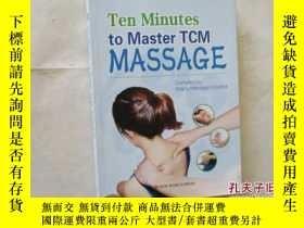 二手書博民逛書店TEN罕見MINUTES TO MASTER TCM MASSA