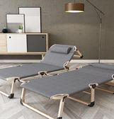 折疊床單人床家用簡易午休床辦公室成人午睡行軍床多功能躺椅 潮流衣舍