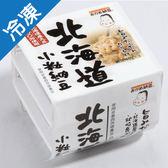 北海道小粒納豆/盒【愛買冷凍】