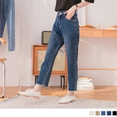 《BA6168》多色高含棉褲管抽鬚九分牛仔褲 OrangeBear