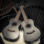 尤克里里23寸初學者尤克里里21寸小吉他26寸  創想數位DF