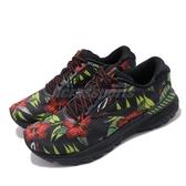 Brooks 慢跑鞋 Adrenaline GTS 20 Tropical 熱帶風情 黑 花卉 男鞋 【ACS】 1103071D080