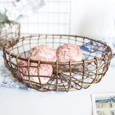 復古簡約鐵藝客廳水果籃創意古銅色收納籃果盆零食盤水果盤零食盤 igo瑪麗蓮安
