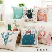兒童卡通北歐沙發抱枕飄窗靠枕