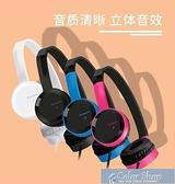 耳罩式耳機唱歌耳機全民K歌線控小巧耳麥錄音專用 手機男女通用筆記 快速出貨
