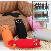 【培菓幸福寵物專營店】dyy》表情貓麻布貓薄荷玩具(內含貓草)12.6cm寬5.3cm