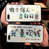 潮牌文字oppor15手機殼oppor11極光r11s男女款r15夢境版玻璃