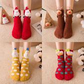 珊瑚絨襪子女中筒襪秋冬款月子襪地板襪成人家居加厚保暖睡眠襪女 概念3C旗艦店