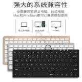 有線鍵盤BOW筆記本無線鍵盤鼠標套裝外接巧克力usb迷你有線電腦小型靜音薄 LX春季特賣