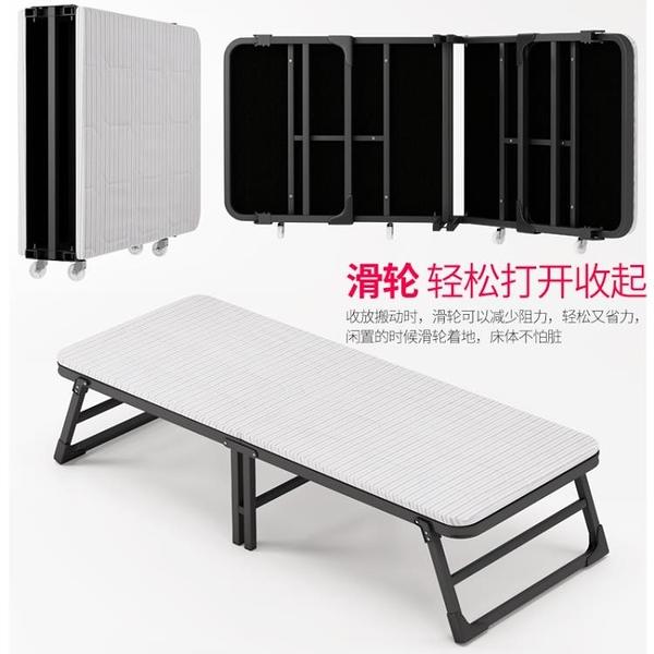 摺疊床單人家用板式