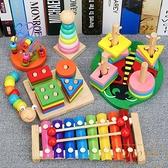 兒童積木拼裝玩具益智力動腦多功能男女孩早教【繁星小鎮】