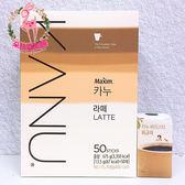 【韓國 KANU】無糖拿鐵 50入 送孔劉杯緣人偶1個