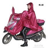 機車雨衣成人車牛津布雨衣電瓶車反光條雨披男女 陽光好物