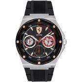 Scuderia Ferrari 法拉利 奔馳日曆手錶-42mm FA0830556
