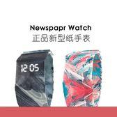 黑科技新型紙手表NEWSPAPR創意智能紙片手表輕便撕不爛杜邦紙【潮男街】