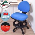 兒童椅 電腦椅 書桌椅 椅子 桌椅 凱堡 3M防潑水寶貝兒童椅/電腦椅(附腳踏圈) 【A12071】