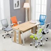 電腦椅家用懶人辦公椅升降轉椅職員現代簡約座椅人體工學靠背椅子【快速出貨】JY