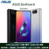 【送玻保】華碩 ASUS ZenFone 6 ZS630KL 6.4吋 8G/256G 5000mAh 指紋/人臉辨識 4800萬畫素 智慧型手機