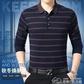 中年男子長袖T恤薄款純棉土秋季寬鬆POLO衫爸爸裝翻領上衣服  居樂坊生活館