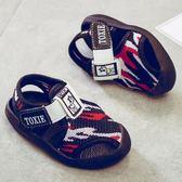 2018新款韓版夏季防滑小童鞋夏沙灘鞋男童包頭涼鞋 YI468 【123休閒館】
