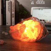 小夜燈海螺水晶鹽燈 創意台燈現代簡約 可調光小夜燈臥室床頭燈插電喂奶