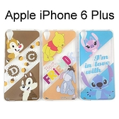 迪士尼透明軟殼 iPhone 6 Plus / 6S Plus (5.5吋) [最佳拍檔] 奇奇蒂蒂 小熊維尼 史迪奇【Disney正版授權】
