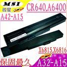 微星電池-MSI A32-A15,A42-H36,P7621電池,P7815電池,X6815電池,X6816電池,A6400電池,A41-A15,A42-A15