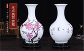 景德鎮陶瓷小花瓶擺件家居客廳干花插花裝飾品擺件現代簡約工藝品