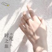 【優選】14K包金可調節關節戒指指環日韓簡約食指戒